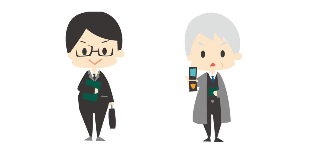 探偵の選び方 弁護士 元警察